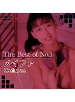 The Best of No.1 メイファ Deluxe ダウンロード