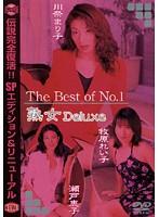 The Best of No.1 熟女 Deluxe ダウンロード