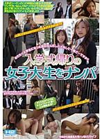 入学式帰りの女子大生をナンパ