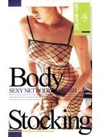 Body Stocking ダウンロード