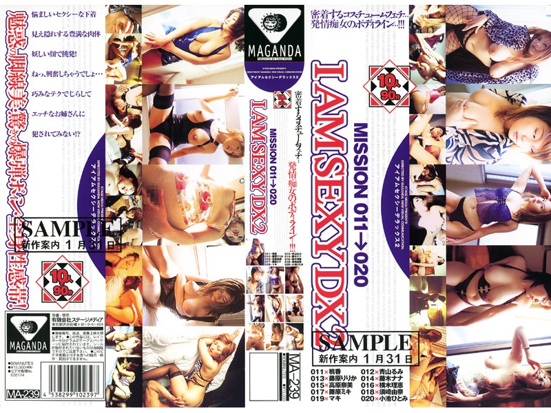 I AM SEXY DX 2 MISSION 011→020