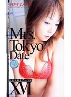 ミセス東京デート 16 ダウンロード