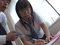 乳っ娘制服向上委員会 24