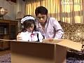 アンドロメイド 片瀬茉莉奈1