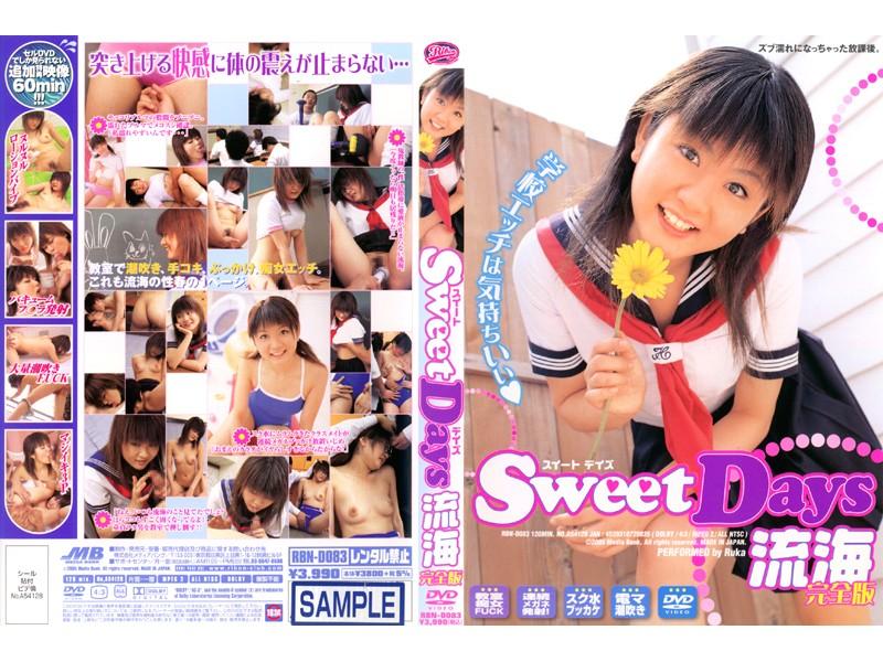 (62rbnd083)[RBND-083] Sweet Days 完全版 流海 ダウンロード