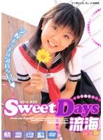 Sweet Days 完全版 流海 ダウンロード