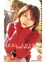 REAL LOVERS ダウンロード