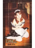 DOLL〜ヴィッチ〜 ダウンロード