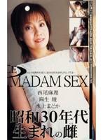 昭和30年代生まれの雌