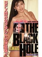 THE BLACK HOLE 広瀬未希 ダウンロード