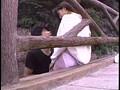 親友のお姉さんシリーズ 悪魔のささやき 愛田ゆう子6