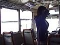 (66cav3960)[CAV-3960] 女子校生ノーパン痴漢バス 【制服淫臭濡穴掘り】 ダウンロード 1