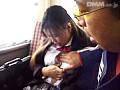 (66cav3960)[CAV-3960] 女子校生ノーパン痴漢バス 【制服淫臭濡穴掘り】 ダウンロード 32