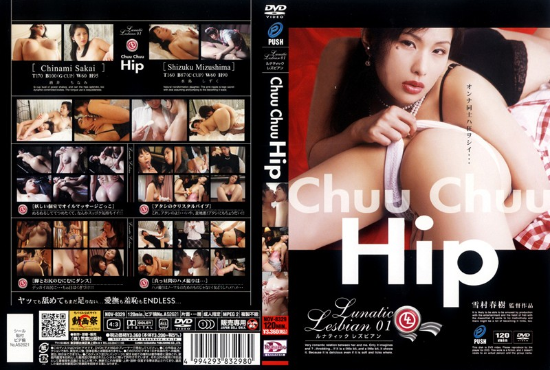 Chuu Chuu Hip Lunatic Lesbian 01