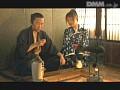 (66nov8336)[NOV-8336] 淫忍術VS唐人剣 くノ一妖魔外伝 ダウンロード 18