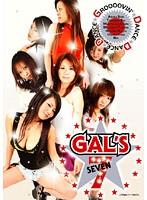 GAL'S 7 ダウンロード