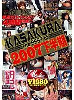 KASAKURA The BEST of 2007下半期 ダウンロード