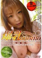 爆乳momo