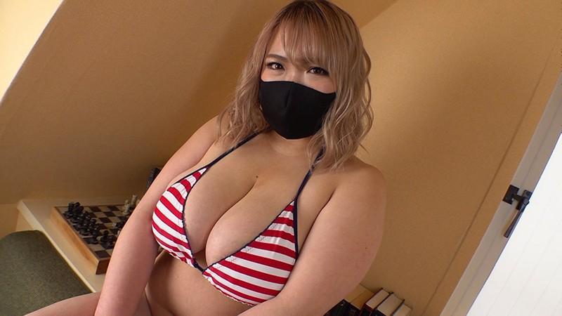 GAS独占新人 金髪Jカップ モカ 3枚目