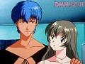 ZERO SUM GAME 〜セックスクライム〜sample7