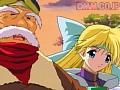 ロマンスは剣の輝きII 第5話 「エリーゼの…ためにぃ〜!?」sample24