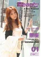 Beauty Style 01