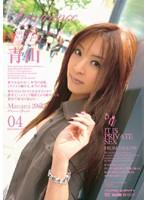 Fragrance 04 ダウンロード
