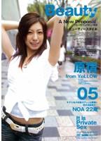 Beauty Style 05 ダウンロード