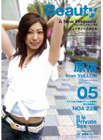 Beauty Style 05