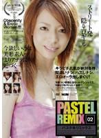 PASTEL REMIX 02 ダウンロード