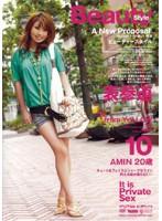 Beauty Style 10
