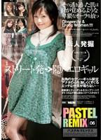 PASTEL REMIX 06 ダウンロード