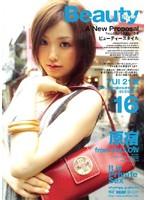 Beauty Style 16