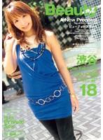 Beauty Style 18