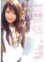 Fragrance 20 ダウンロード