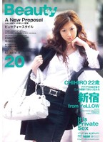 Beauty Style 20