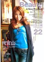 Beauty Style 22