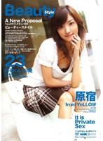 Beauty Style 23 ダウンロード