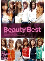 Beauty Style Best ダウンロード