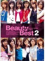 Beauty Style Best 2 ダウンロード