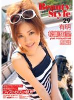 Beauty Style 29