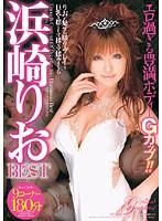 浜崎りおBEST ダウンロード