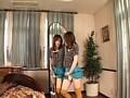 マスカキ女 ふたなりチ○ポから本物精子ダス! LOVEスペルマ編 0