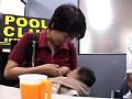 (77pmpd09)[PMPD-009] 魅惑の母乳ミセスW 松井由美子&榊のりこ ダウンロード 1
