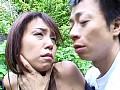 (78aya013r)[AYA-013] 人妻強制露出シンドローム ダウンロード 25