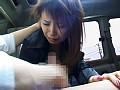 (78aya013r)[AYA-013] 人妻強制露出シンドローム ダウンロード 31