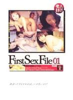 First Sex File 01 ダウンロード