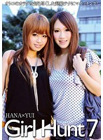 Girl Hunt 7 ダウンロード
