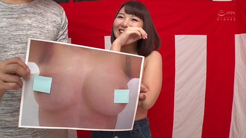 ウブな素人おっぱい祭り 素人おっぱい写メからの乳首相撲対決!!負けたら乳首こねくり&フェラ発射2