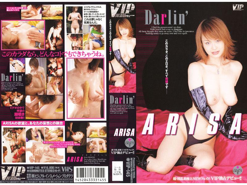 Darlin ARISA
